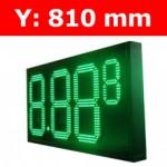"""Πινακίδα led για τιμοκαταλογους - βενζινάδικα - 33"""""""