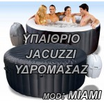 INFLATABLE JACUZZI ΜΙΑΜΙ
