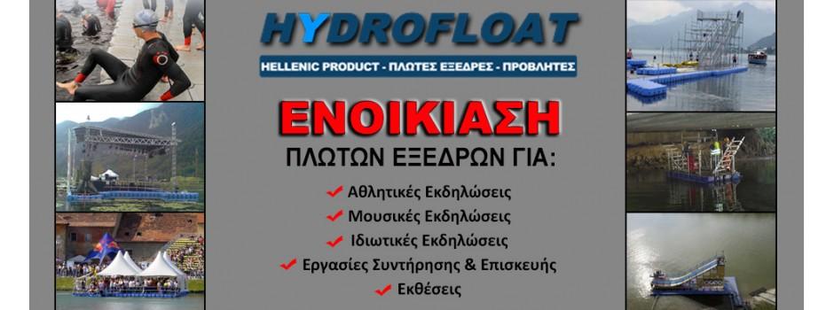 hydrofun