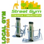 "OUTDOOR FITNESS EQUIPMENT SET "" LOCAL GYM"""