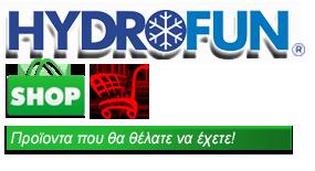 HYDROFUN ΕΠΕ